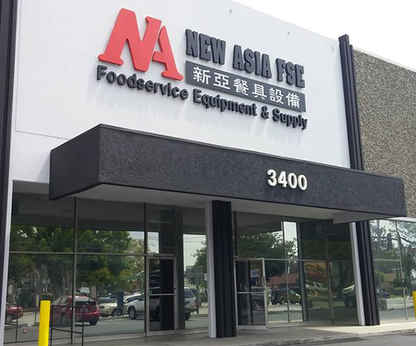 Visit New Asia Restaurant Equipment Warehouse